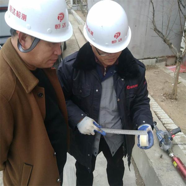 建筑节能材料厚度检测