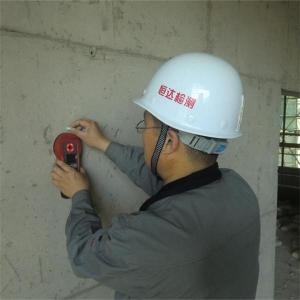 钢筋数量、间距、保护层厚度检测